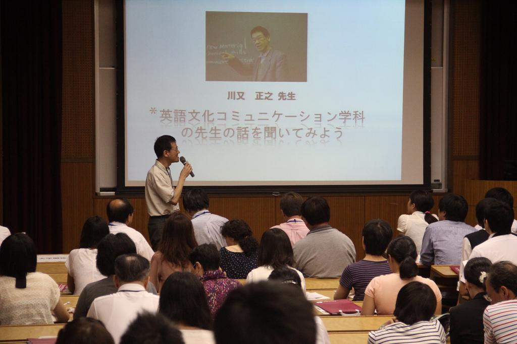 敬和学園大学オープンキャンパス 20120902