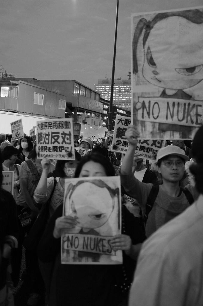 6.22 大飯原発再稼働反対デモat首相官邸前 Anti-nuclear demonstration in front of Japanese Diet