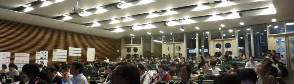 震災直後のTweetを解析した結果の報告会:「東日本大震災ビッグデータワークショップ」報告会