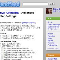 Advanced Twitter Settings - FriendFeed