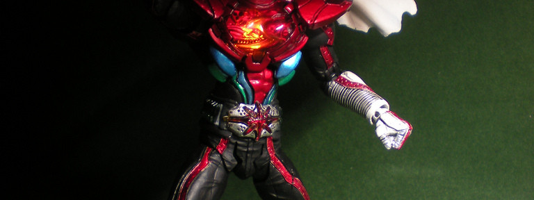 Bandai S.I.C. Volume 55: Kamen Rider Stronger