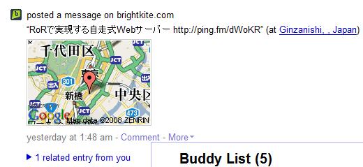 Brightkite on Friendfeed