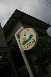 Cafe UNO, Hirosaki