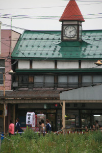 Clock Shop ICHINOHE