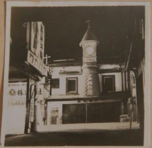 Clock Shop ICHINOHE, Hirosaki, Aomori, 1950s.