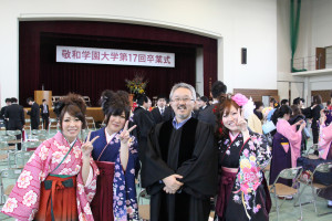 Commencement, Keiwa College, 2011