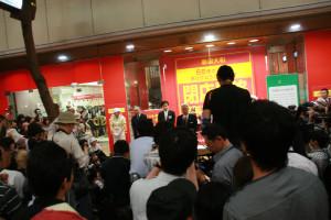 Final Day of Daiwa Department Store, Niigata