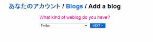 Flickr: Add a weblog
