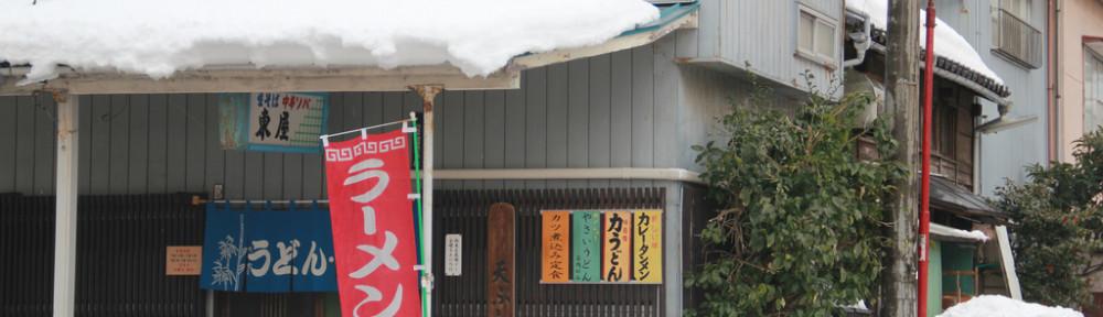 Furumachi, Niigata, Japan
