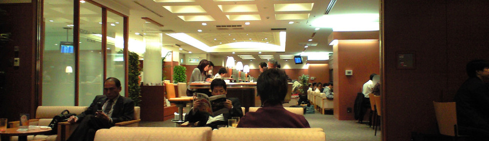 HANEDA airport lounge (Terminal-1)