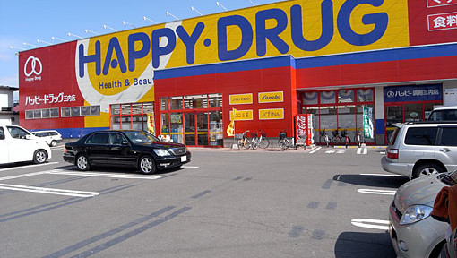 Happy Drug