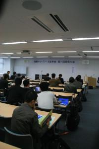 Information Network Law Association, Niigata, Japan