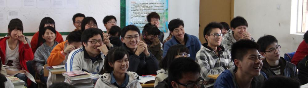 Jiangsu, China, 201303