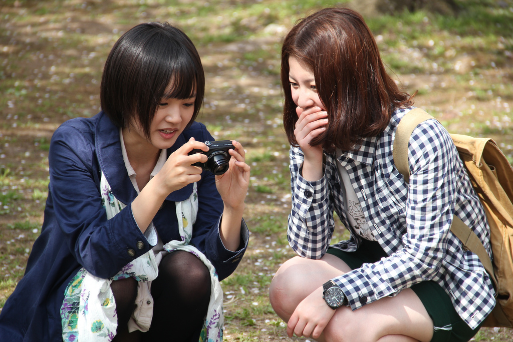 Kaji River (Kajigawa) Park, 20120425