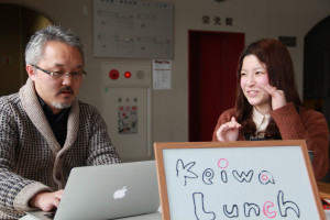 Keiwa Lunch 20111223