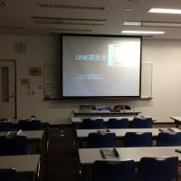 LINE講習会 20121121