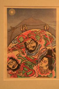 Made by Yasuhiko ICHINOHE