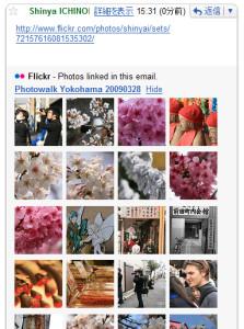 Mail . Google . Com Mail