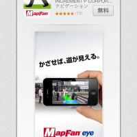 Map Fan eye