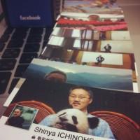 Moo Facebook Card