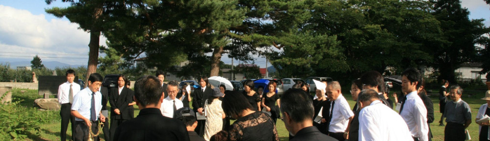 Naoya's Burial Ceremony