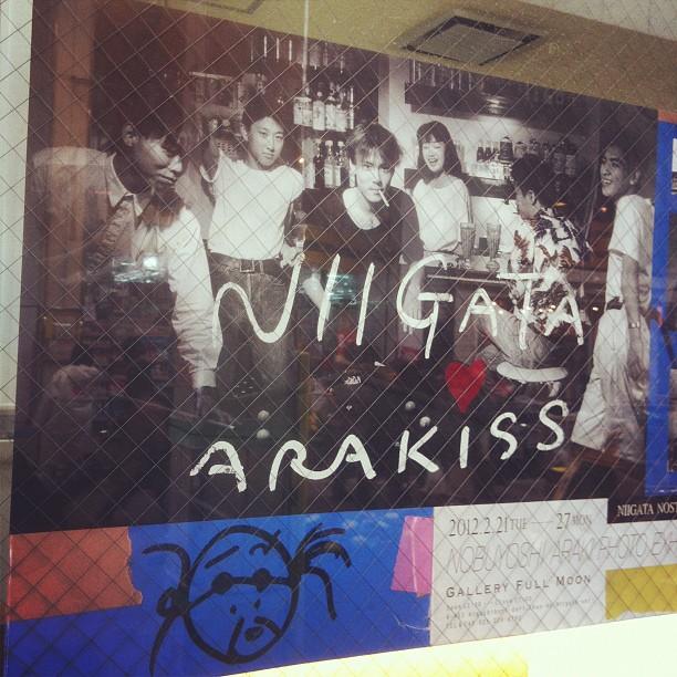 Niigata Arakiss