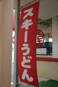 Niigata Photowalk #15 Takada 20120422
