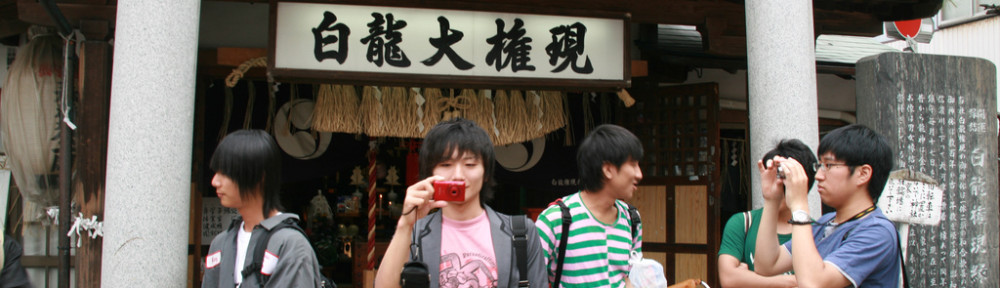 Niigata Photowalk in Kami Furumachi 20090620