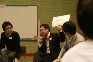 OBII Meeting
