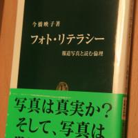 Photo Literacy