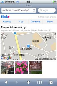 Photos taken nearby