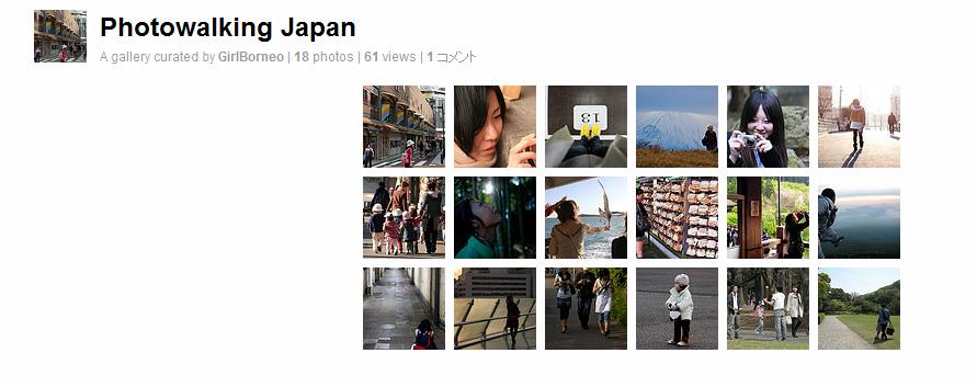 Photowalking Japan - a gallery on Flickr
