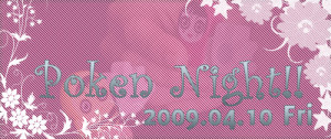 Poken Night