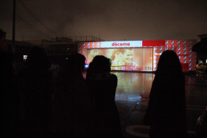 Projection Mapping in Docomo Shop, Niigata