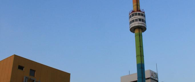 Rainbow Tower, Niigata