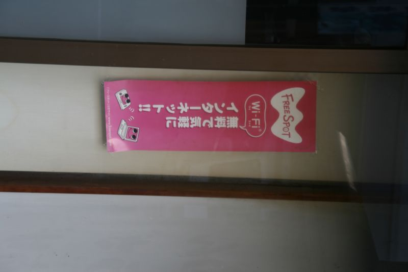 Ramen, other dishes with Wi-Fi, Yahiko, Niigata, Japan