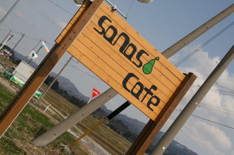 Sanasi Cafe, Niigata, Japan