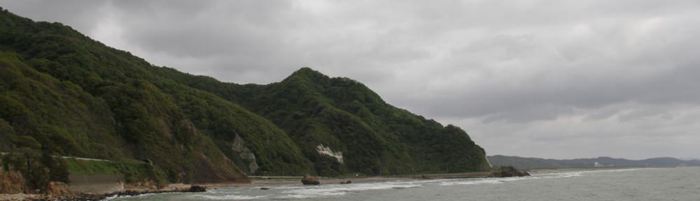 Shishigahana, Niigata