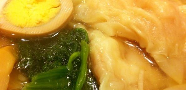Shrimp Wanton Noodle