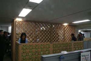 Six Apart Open House, Tokyo, Japan