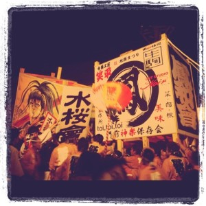 Suibara Festival