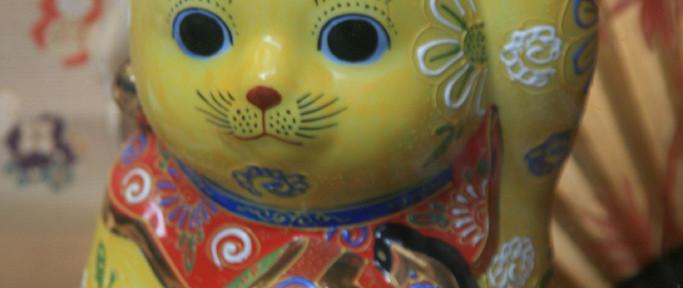Yellow Maneki Neko