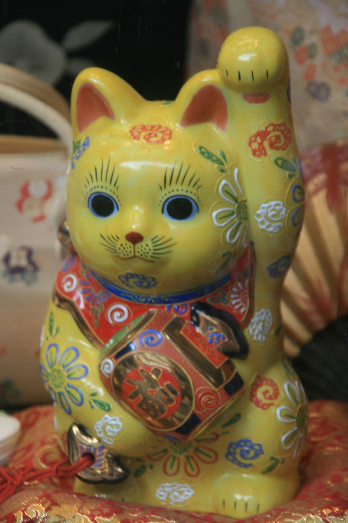 Yellow Maneki Neko