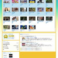 YouTube - NEPYOU さんのチャンネル