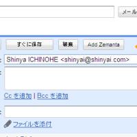 Zemanta supports Gmail.