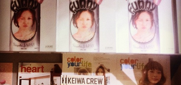 新潟美少女図鑑 and Keiwa Crew #keiwa #niigata