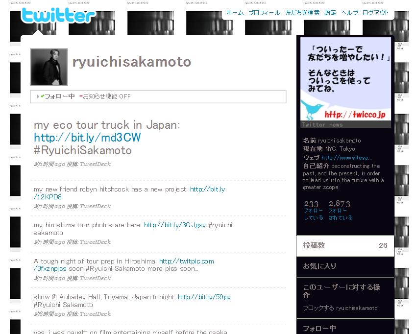 ryuichi sakamoto (ryuichisakamoto) on Twitter