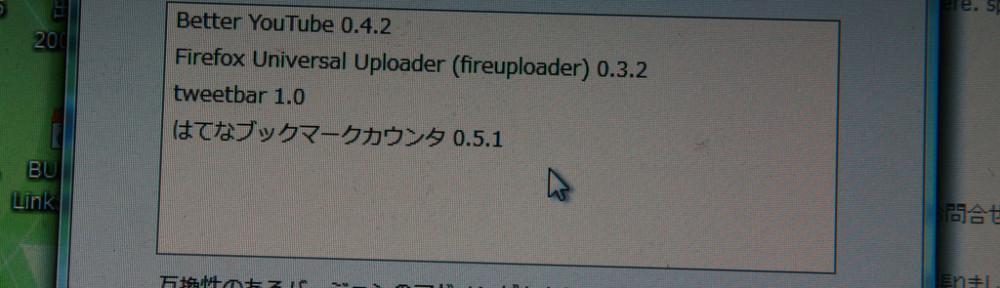 unworkable in FF3