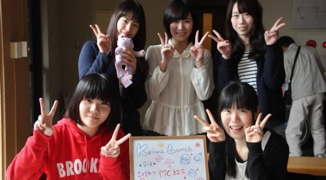 敬和学園大学のUST番組「Keiwa Lunch」、新メンバーを加えて5年目がスタート