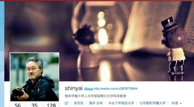検閲を避けて潜る中国のソーシャルメディア、炎上を恐れて退潮する日本のソーシャルメディア